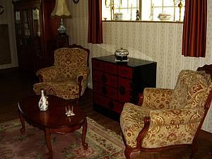 Le vrai meuble japonais id es d 39 agencement for Mobilier japonais ancien